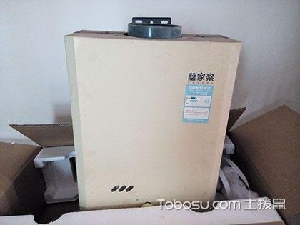 万家乐燃气热水器怎么样 万家乐燃气热水器维修电话