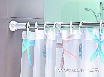 浴帘伸缩杆安装方法及注意事项