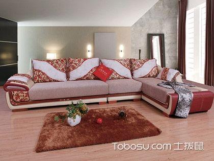 买皮沙发好还是布沙发好?