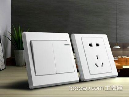 开关插座安装顺序介绍,开关插座应该这样安装