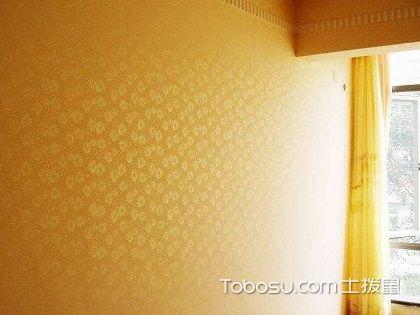 液體壁紙什么材質好,液體壁紙究竟有多大作用