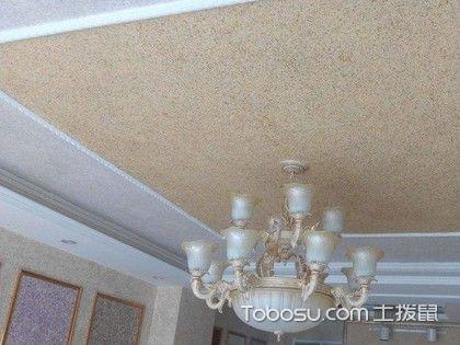 快给你的墙壁穿件衣服吧!墙衣和硅藻泥哪个好?