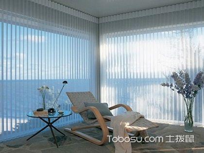 简约装修如何选窗帘?简洁实用是重点