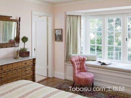 商品房飘窗的装修设计,飘窗装修设计案例