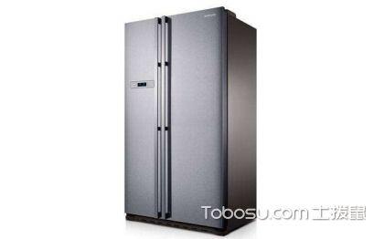 三星对开门变频冰箱介绍,家用变频冰箱选购