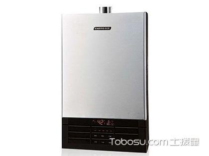 電熱水器和燃氣熱水器哪個好?哪個更安全省錢