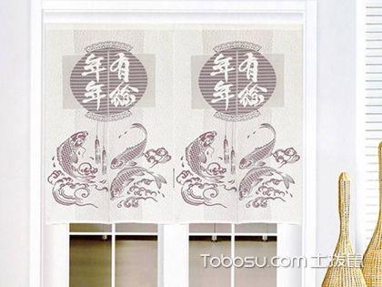 日式窗帘隔断美如画,将家里装成精致的时尚宠儿