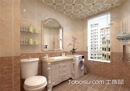 卫生间装修设计图片