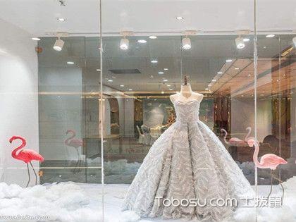 婚纱店面装修效果图,美丽与梦想之地