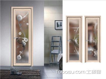 卫生间门用什么材质比较好?卫生间门一般有几种?
