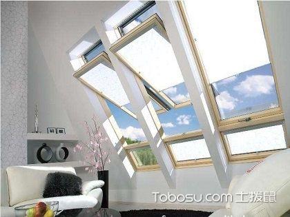 房顶天窗用什么材料,看过你就懂了
