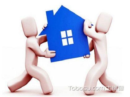 分期付款买房需要什么手续,读完你就懂了!