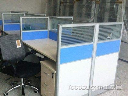 屏风式办公桌的好处有哪些?如何选购这种办公桌?
