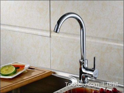 廚房水龍頭如何拆下來?廚房水龍頭怎么保養?
