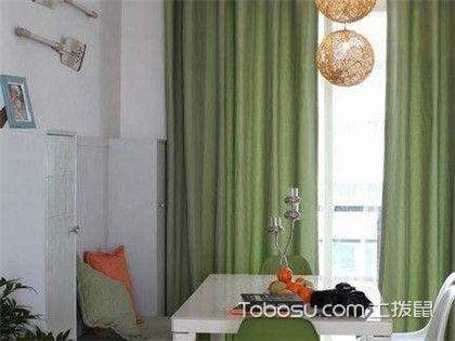 现代简约窗帘怎么选?窗帘要根据什么来搭配?