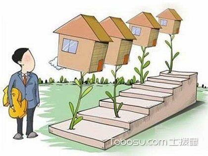 个人贷款买房需要哪些条件,要准备什么资料