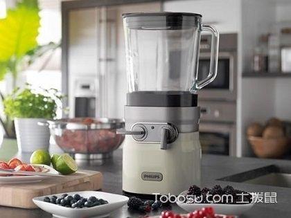 榨汁机的使用方法,榨出新鲜美味的果汁