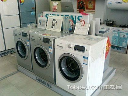 西门子洗衣机怎样样 西门子洗衣机价钱若干