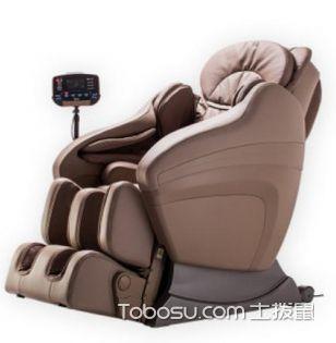 榮康按摩椅怎么樣,榮康按摩椅最新價格