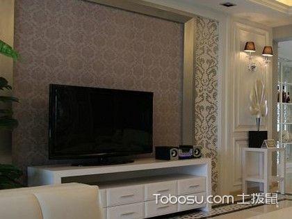 家居风水小知识:客厅电视机摆放风水