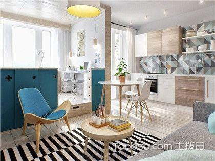小户型新房装修什么风格最好?几张案例图给你答案