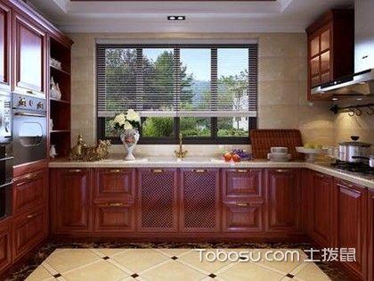 中式风格爱好者看过来:传统中式风格厨房效果图
