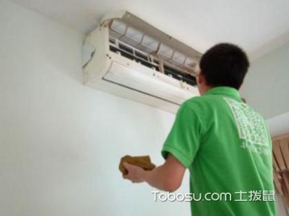 为什么要清洗空调,空调清洗的方法和步骤是什么