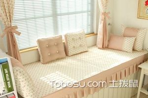 卧室飘窗垫
