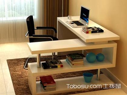 家用个性转角办公桌设计,专注生活凸显个性