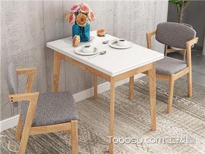 玻璃折叠餐桌好吗?小户型的家具选择