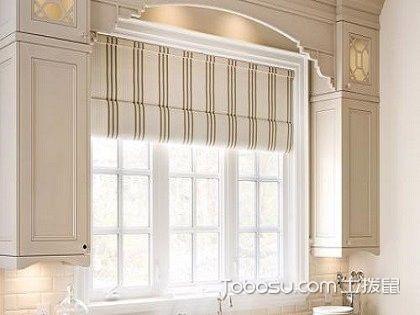 厨房用什么窗帘好,看完轻松挑选厨房窗帘
