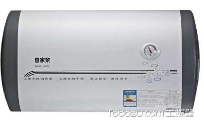 万家乐电热水器怎么样?,万家乐电热水器最新价格