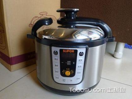 苏泊尔电压力锅常见故障 苏泊尔电压力锅维修方法