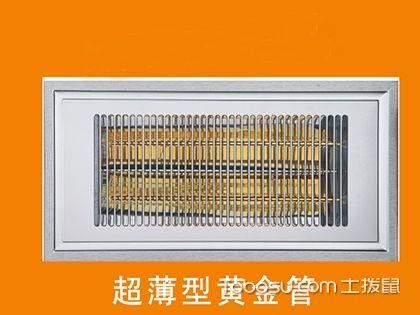 黄金管浴霸缺点 黄金管是碳纤维的吗