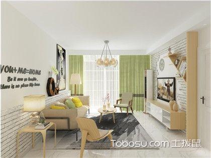 北欧客厅装修效果图,给你展现不一样的客厅之美!