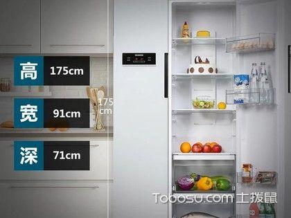 进口冰箱品牌介绍之西门子冰箱型号