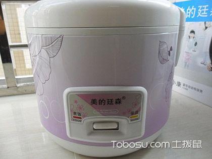 美的电饭煲维修点 美的电饭煲预约功能怎么用