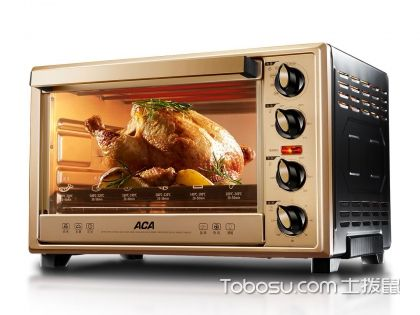 电烤箱有危害吗,电烤箱的危害有哪些