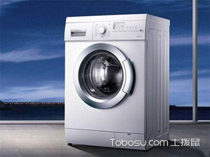 西门子滚筒洗衣机哪款好 西门子滚筒洗衣机价格