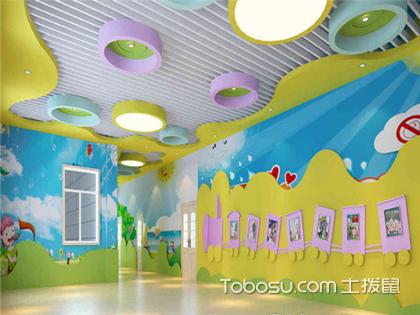 幼儿园教室墙面布置方案,幼儿园教室墙面装修设计图片