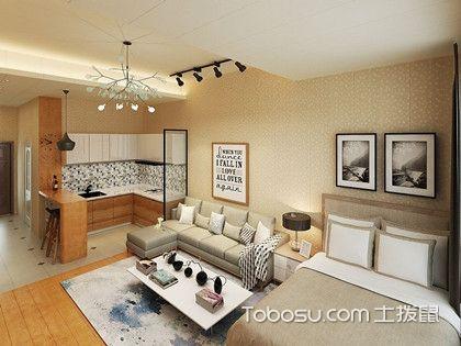 20平米单身公寓装修预算,小公寓装修技巧有哪些