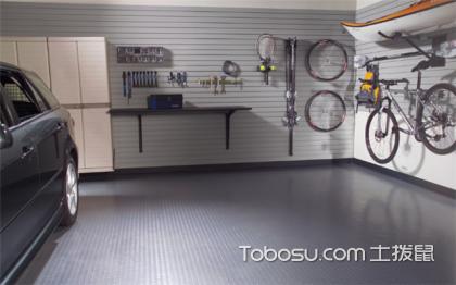 40平米车库装修效果图赏析,车库装修技巧大盘点