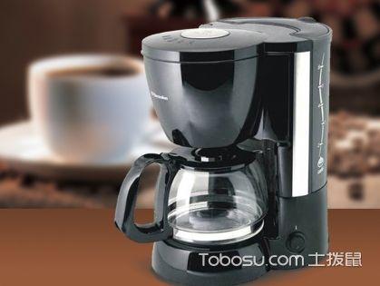 滴漏式咖啡机怎么用 滴漏式咖啡机使用方法