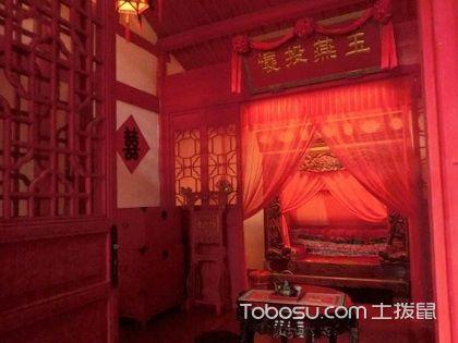 结婚的人必看的中式婚房卧室布置技巧全解析