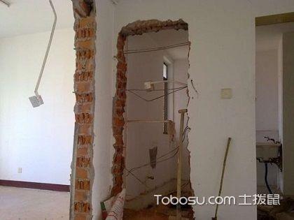 承重墙改造注意事项,承重墙改造方法