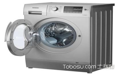 全自动洗衣机怎么用——全自动洗衣机的使用方法