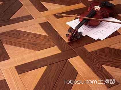 拼花地板怎么样?拼花地板的优点和缺点