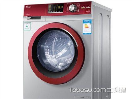 洗衣机安装,洗衣机进水管接头漏水怎么办