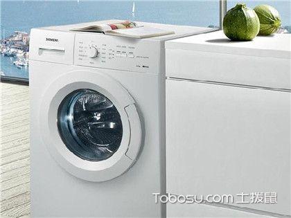 滾筒洗衣機能洗羽絨服嗎?什么東西不能用洗衣機洗