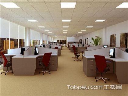 辦公室財位,對于辦公室財位你了解多少呢?
